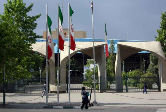 University of Tehran. Photo: Blondinrikard Fröberg