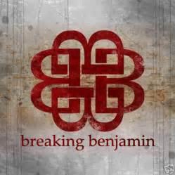 BreakBenjLogo