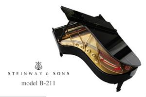Steinway piano concert model B 211 prevalet dijon