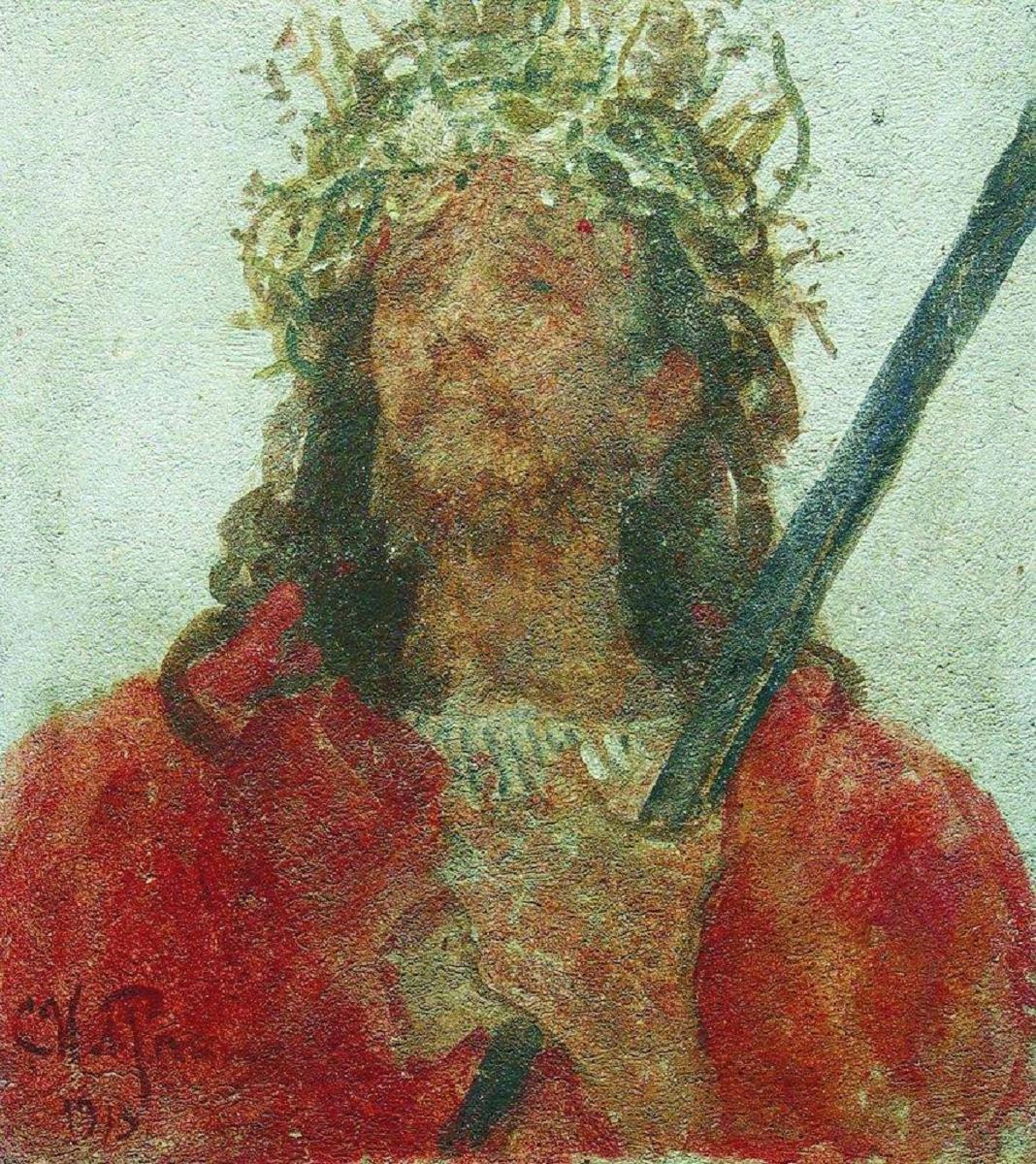 The Passion of God's Son, according to Mark: Audio File