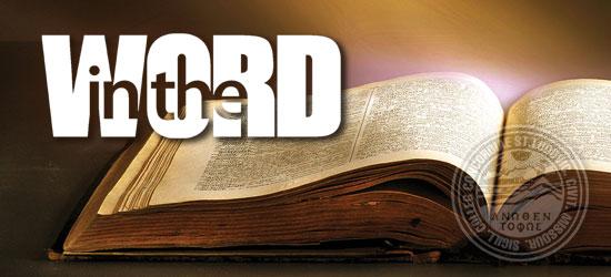 """In The Word"" Bible Studies"