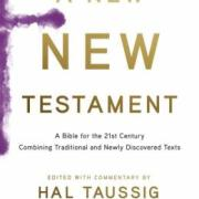 new-new-testament-cover