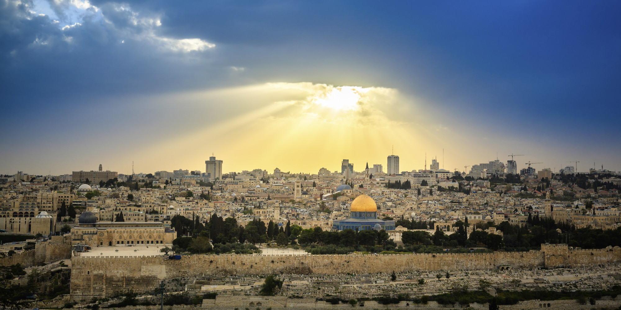 New Continuing Education Opportunity…in the Holy Land!