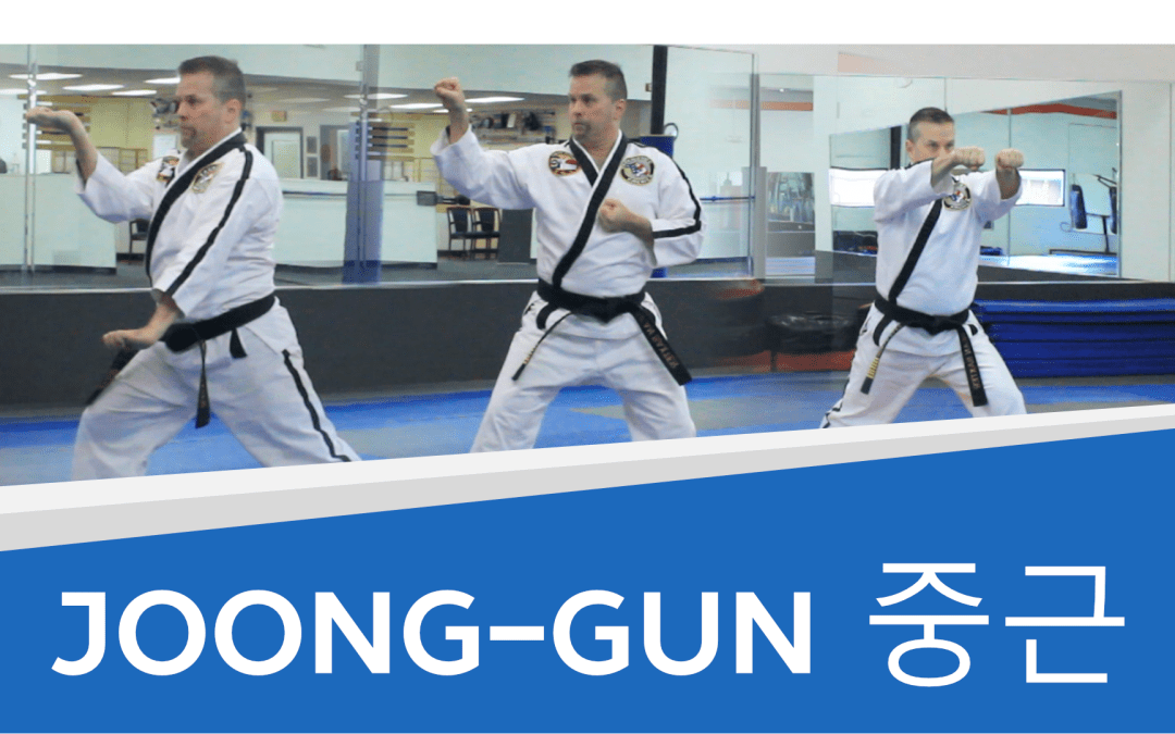 How to: Joong-Gun – Taekwondo Blue Belt Form (with Video!)