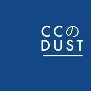 cc-dust
