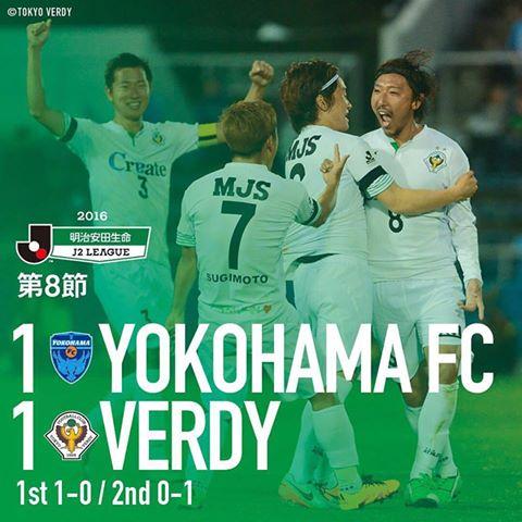 この戦いを次につなげよう~第8節 vs横浜FC(A)~