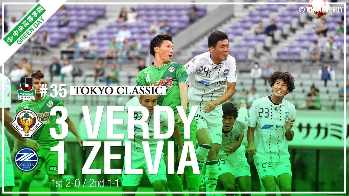 【Result】左足の復活~2017第35節vsFC町田ゼルビア(H)~
