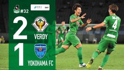 【Result】充実~2018第32節vs横浜FC(H)~