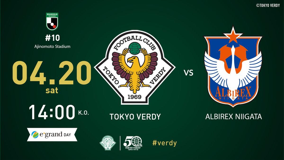 【Preview】節目の10試合目~2019第10節vsアルビレックス新潟(H)