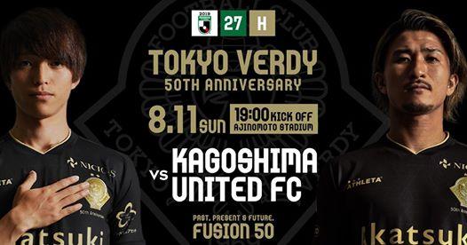 【Preview】50周年の幕開け~2019第27節vs鹿児島ユナイテッドFC(H)