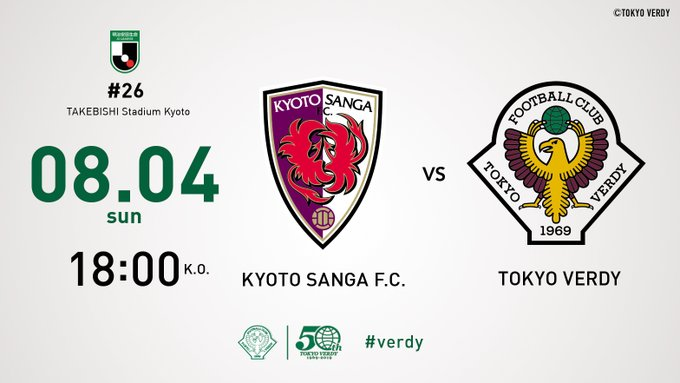 【Preview】ラスト西京極~2019第26節vs京都サンガF.C.(A)