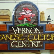 After extensive restoration this sign is ready for years to come. Condor signs restores and rebuilds old cedar signs