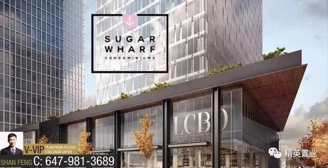 sugarWharf2