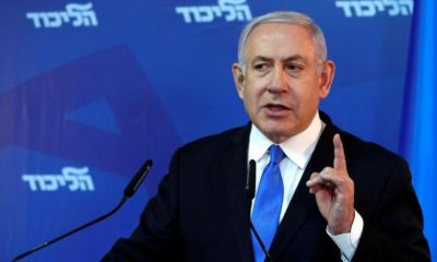 """Israel condena veementemente a invasão turca das áreas curdas na Síria"", diz Bejnamin Netanyahu 22"
