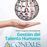 Primer congreso Internacional de Gestión del Talento Humano