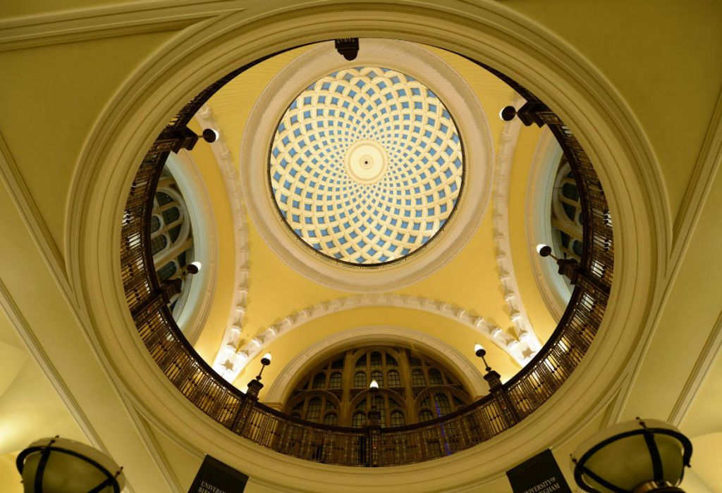 The domed ceiling of the marble rotunda