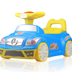 Baby-potty-car-plastic