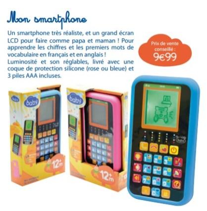 Auchan_baby3