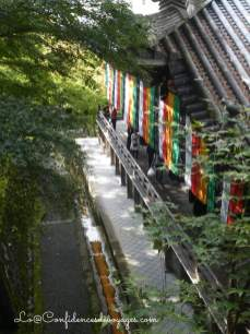 temple Eikando Zenri-ji