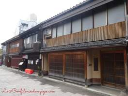 quartier Nishi Chaya Shiryokan