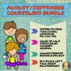 August:September Counseling Bundle