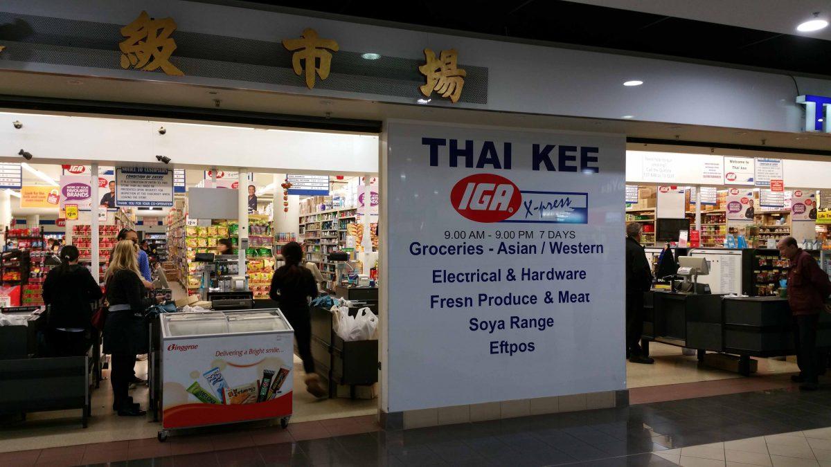 Paddys Market, Sydney, Australia Thai Kee Market
