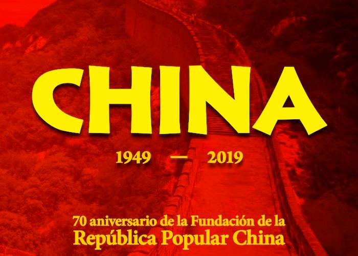 CHINA 70 ANIVERSARIO