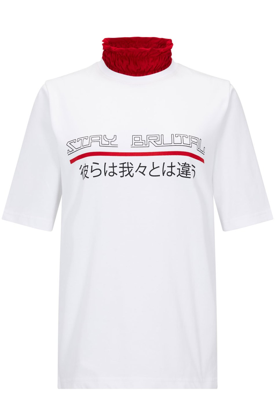 "White cotton t-shirt with stay brutal printed slogan and Japanese text reading ""They don't make them like us anymore"". A statement empowering people to stay true to what they believe in."