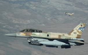 1280px-israeli_f-16s_at_red_flag