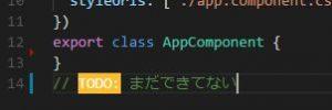 VSCodeの便利なプラグイン