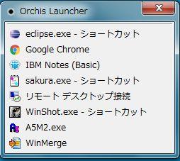 ランチャーはOrchis 使ってます