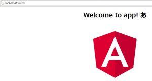 AngularとTypeScriptでSPAを作成する