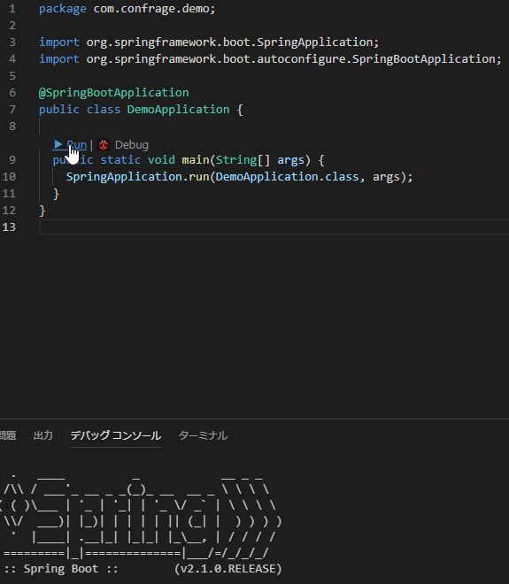 VSCodeでSpring Bootを開発する方法
