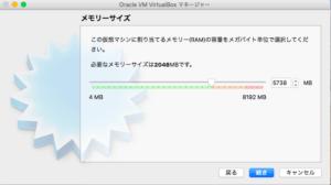MacのVirtualBoxにWindows10をインストールする方法