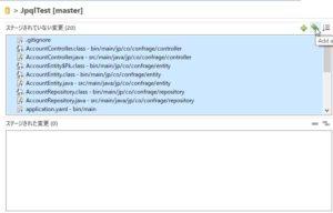STSで作成したプロジェクトをGitHubにアップロード(連携,push)する方法
