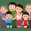 従業員の扶養家族が増える場合