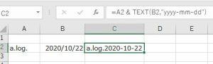 Excelのtoday()をtext()で文字列結合する