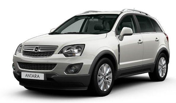 Opel Antara: il Suv tedesco del 2017! Modelli e Versioni a Confronto
