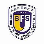 Beijing Foreign Studies Uni Logo