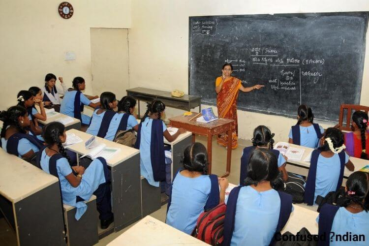 Government School Teachers Will Be Seen Wearing ID Cards