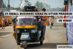 small business ideas in uttar pradesh in hindi