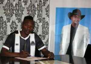 DCMP : après Doxa Gikanji, Mukenga rejoint TP Mazembe !