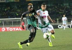 Mercato-VClub : Chadrack Muzungu pourrait rejoindre Al Masry d'Égypte !