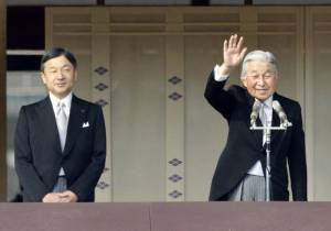 """L'empire du Japon entre dans l'ère""""Rei-Wa"""""""