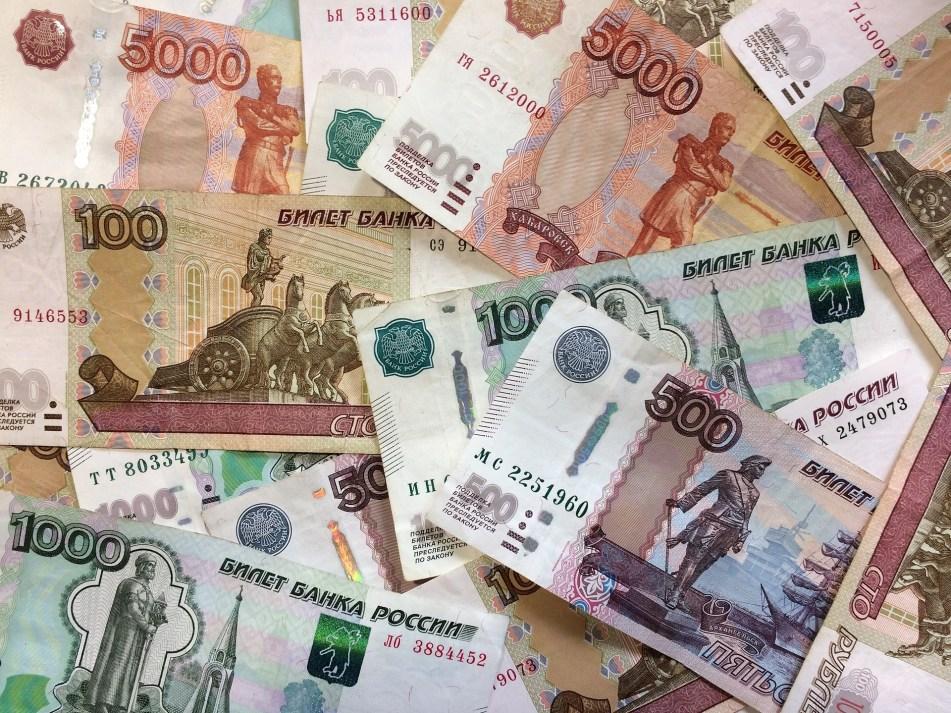 外国通貨の紙幣