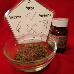 Mars Incense; the God of War, Competition and Lust; planetary magick; Conjure Work, spell supplies and services