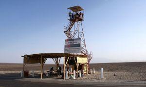 Mirador de Nazca - Mirador Metálico - Mirador Maria Reiche - Lineas de Nazca - Perú