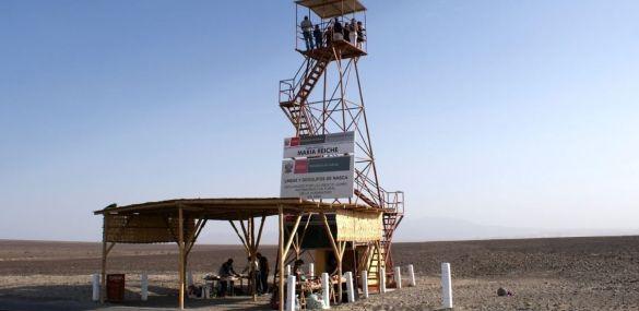 Mirador metálico, el mirador de las líneas de Nazca – Perú