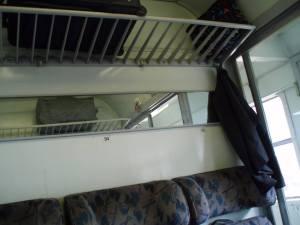 Compartimento 1