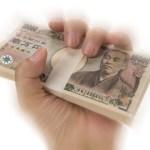 ビットコイン100万円到達で日付予想的中!別に褒めてくれてもいいんだからね///